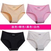 孕婦內褲棉質襠低腰無痕懷孕期無抗菌透氣產后孕產婦通用女內褲 雙11最後一天八折