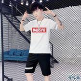 夏季新款大碼街頭嘻哈港風bf休閒運動套裝男短袖T恤帥氣短褲兩件式褲裝LXY3111【野之旅】