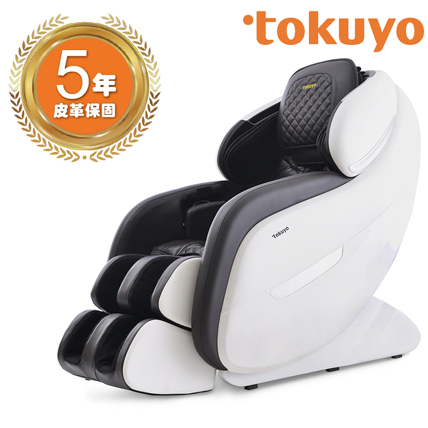 tokuyo Vogue 時尚玩美椅 尊爵款TC-668按摩椅
