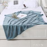 珊瑚絨小毛毯學生宿舍單人夏季薄款小被子辦公室空調午睡沙發毯子   芊惠衣屋igo