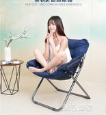 躺椅折疊懶人靠背椅家用陽台午休午睡椅辦公室學生宿舍孕婦休閒椅igo『潮流世家』