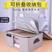 密碼款 證件收納包旅行便攜整理大容量箱寶寶家庭文件多層家用多功能證書 小城驛站