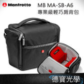 ▶雙11折300 Manfrotto MB MA-SB-A6  專業級輕巧肩背包 正成總代理公司貨 相機包 送抽獎券