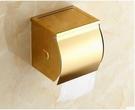 Anmon不銹鋼紙巾架 不銹鋼捲紙盒 不銹鋼紙巾盒 封閉防水防潮(金色)