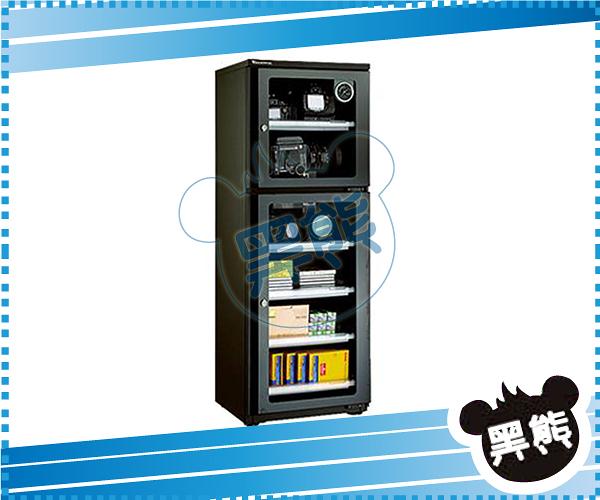 黑熊館 Wonderful 萬得福 AD-169CH 147L 電子防潮箱 乾燥箱 相機防潮盒