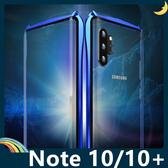 三星 Galaxy Note 10/10+ 萬磁王 蝙蝠俠 金屬邊框+鋼化雙面玻璃 全包磁吸款 保護套 手機套 手機殼