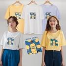 現貨-MIUSTAR 檸檬汁膠印竹節棉質上衣(共3色)【NJ1864】
