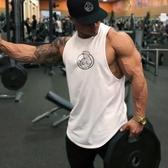 速乾T恤男健身無袖坎肩開叉背心寬鬆運動透氣吸汗訓練衣跑步
