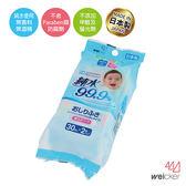 日本LEC 純水99.9%日本製濕紙巾隨身包(2入)(30抽x2)