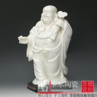 景德鎮陶瓷器 彌勒佛 玉瓷羅漢(事事如意)