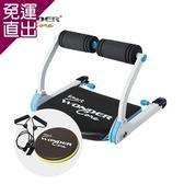 Wonder Core Wonder Core Smart 全能輕巧健身機「糖霜藍」+扭腰盤(綠)+拉力繩 x1【免運直出】