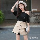 套裝洋裝 2019夏季新款俏皮法國小眾御姐兩件套顯瘦女 FR7218【每日三C】