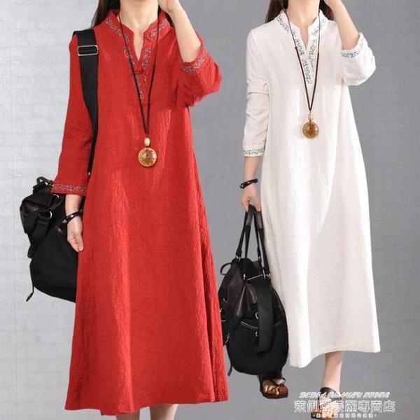 棉麻洋裝 2021年春裝民族風棉麻連身裙女復古刺繡亞麻長袖文藝大碼長款裙子 萊俐亞