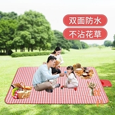 野餐墊戶外便攜可折疊野餐布草坪墊子【橘社小鎮】