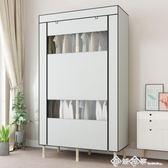 簡易衣櫃學生單人組裝掛衣架簡約現代宿舍收納布衣櫃衣櫥igo    西城故事