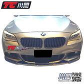 BMW F10 F11 H款 碳纖維前下巴 M TECH SPORT 保桿 TRANCO 川閣