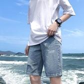 夏季薄款牛仔短褲男外穿寬鬆韓版潮流百搭破洞五分褲中褲男生褲子 【ifashion·全店免運】