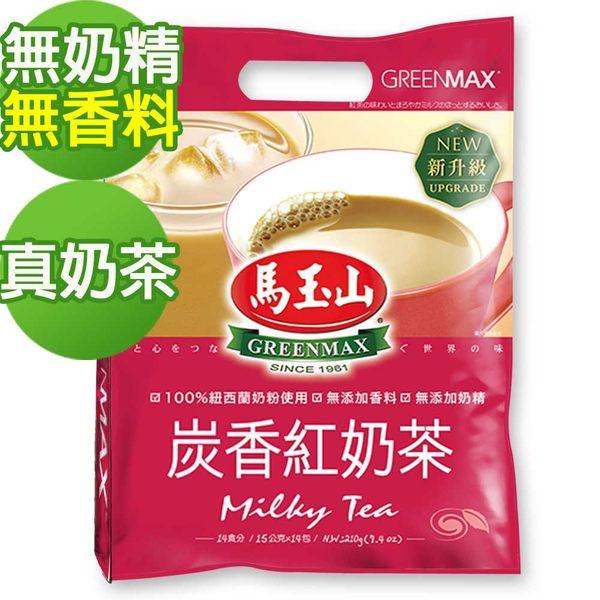 【馬玉山】炭香紅奶茶(14入) ~ 任選3包 現折90元~新品上市