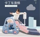 溜滑梯 滑梯兒童室內家用寶寶滑滑梯小型小孩嬰兒溜小滑梯家庭游樂場玩具【快速出貨】