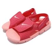 Nike 涼鞋 Sunray Adjust 4 GS PS 紅 粉紅 小朋友 中童鞋 大童鞋 涼拖鞋【PUMP306】 386520-608
