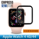 【妃航】高品質 3D全膠 鋼化/滿版/靜電 Apple Watch 4/5/6 SE 40/44 玻璃膜/玻璃貼/保護貼