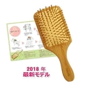 【現貨】【日本代購】梳子木製按摩頭皮
