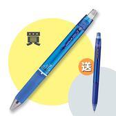 三菱按鍵摩樂筆UNI 新品URE3 500 05 3 色筆管淺藍桿~文具e 指通~量販