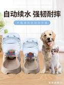 貓咪狗狗飲水器寵物喝水器泰迪金毛比熊自動飲水機貓狗通用喂水器