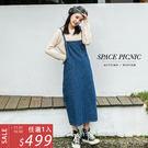 吊帶裙 Space Picnic|細肩側開岔單寧牛仔吊帶裙(現+預)【C19101056】