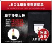 led攝影棚套裝60cm 簡易小型柔光箱拍攝燈專業攝影箱拍照燈箱YXS娜娜小屋