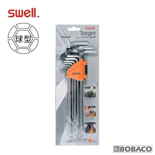 【南紡購物中心】SWELL【球型長六角扳手9支組】(公制1.5-10mm)