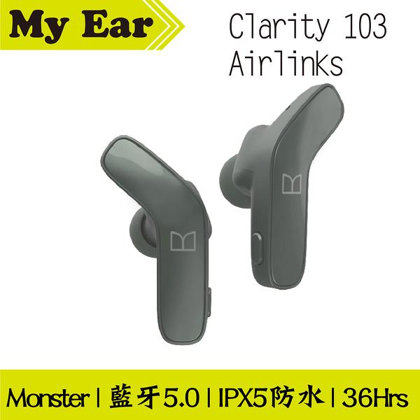 Monster Clarity 103 Airlinks 綠色 真無線 藍牙 降噪 耳機 | My Ear耳機專門店
