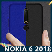 NOKIA 6 2018版 牛仔磨砂保護殼 PC硬殼 360度支架指環扣 霧面防滑 保護套 手機套 手機殼