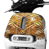 GOGORO 2面板貼 《潮酷文創》創意保護貼 獨特車貼 車膜 /  GR2065-幸運馬蹄