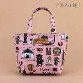 手提包 包包 防水包 雨朵小舖 M017-035 小可愛手提包-粉台灣特產03267 funbaobao