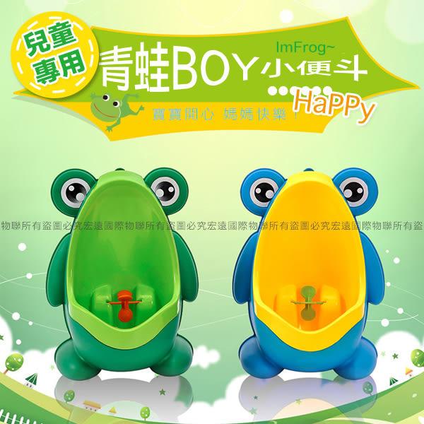 寶寶小便器男孩掛墻式小便池尿壺小孩尿盆男童站立兒童小便斗青蛙【H00607】