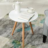 北歐小圓桌子迷你小茶几簡約沙發邊幾角幾簡易陽臺咖啡桌床邊桌WY《端午節好康88折》