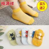 男童女童襪夏季薄款夏季寶寶襪3-5-7-9兒童襪子棉質10-12歲 限時八折 最後一天