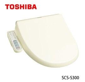 日本【東芝TOSHIBA】瞬熱式 免治馬桶座 三段水溫 SCS-S300