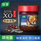 康寶海珍味XO風味醬330g...
