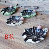 煙灰缸 煙灰缸中式古典家居裝飾工藝品復古煙缸荷香大號
