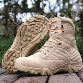 三角洲軍靴登山沙漠靴特種兵作戰靴真皮高筒低筒戰術靴男女 玩趣3C