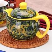 水壺泡茶壺套裝陶瓷茶具單壺花茶壺茶壺器【聚寶屋】