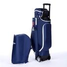 新品高爾夫球包 男女士拉桿標準球包拖輪球桿包 便攜大容量球袋WD 檸檬衣舍