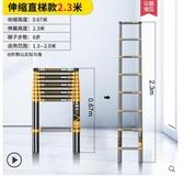 伸縮梯子多 工程升降人字樓梯家用便攜鋁合金加厚折疊室內2 米4 酷男 館