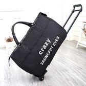 韓版百搭拉桿包旅行包女手提旅游包男大容量手拖包行李包袋登機箱   卡布奇諾