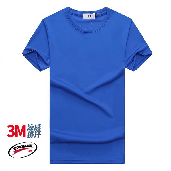現貨在台 台灣製 美國3M吸濕排汗衫 運動網眼透氣涼感素面上衣 短T 有大尺碼 MIT好品質【QSPG6350】