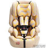 店長推薦兒童安全座椅 汽車用嬰兒寶寶車載小孩坐椅0-4-6-12歲3C【潮咖地帶】