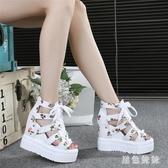 2020夏季新款超高跟坡跟涼鞋女松糕厚底防水臺內增高魚嘴鞋涼靴 LF5668『黑色妹妹』