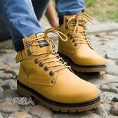 馬丁靴男士工裝鞋英倫潮流休閒鞋馬丁靴板鞋大頭皮鞋男鞋熱賣夯款